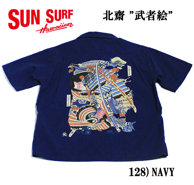 SUN SURF × 北齋SPECIAL EDITIONCOTTON S/S