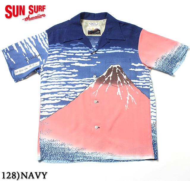 SUN SURF × 北齋サンサーフ アロハシャツRAYON S/S