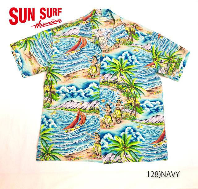 SUN SURF サンサーフ RAYON S/S SPECIAL EDITION ROYAL HAWAIIAN