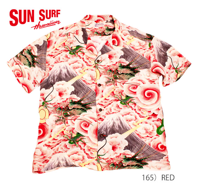 SUN SURF サンサーフ RAYON S/S SPECIAL EDITION HATA DRY GOODS STORE