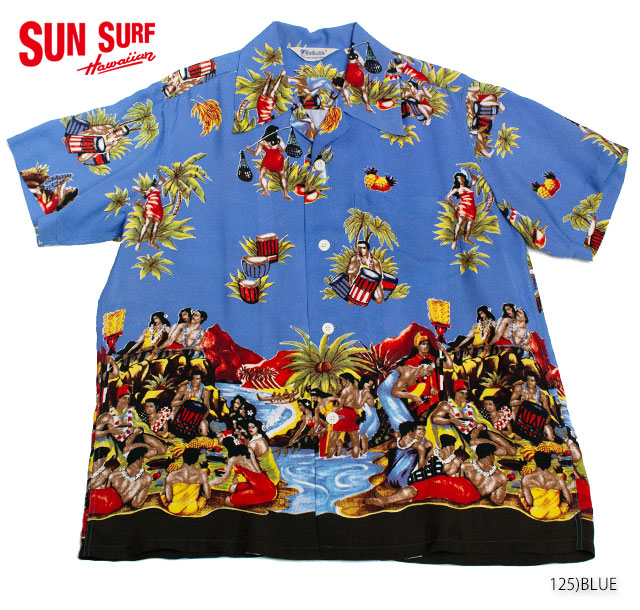 SUN SURF サンサーフ アロハシャツRAYON S/S SPECIAL EDITION HOALOHA