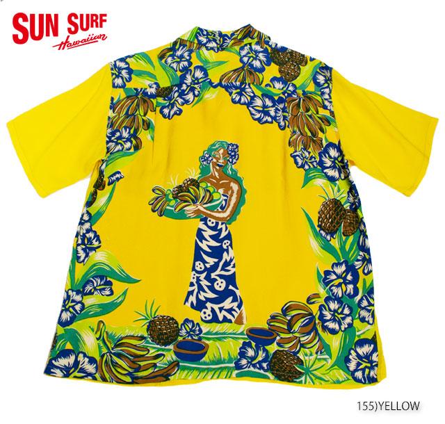 SUN SURF サンサーフ アロハシャツRAYON S/S SPECIAL EDITION ROYAL HAWAIIAN