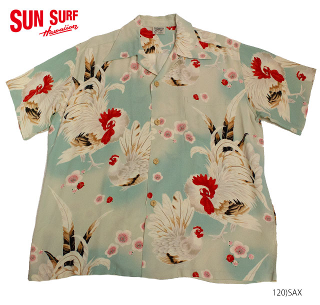 SUN SURF サンサーフ アロハシャツRAYON S/S SPECIAL EDITION HAWAIIAN SURF