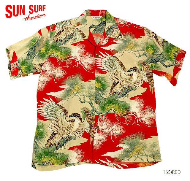 SUN SURF サンサーフ アロハシャツRAYON S/S SPECIAL EDITION KILOHANA