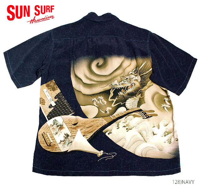 SUN SURF サンサーフ アロハシャツRAYON S/S SPECIAL EDITION VICTORY IMPORT