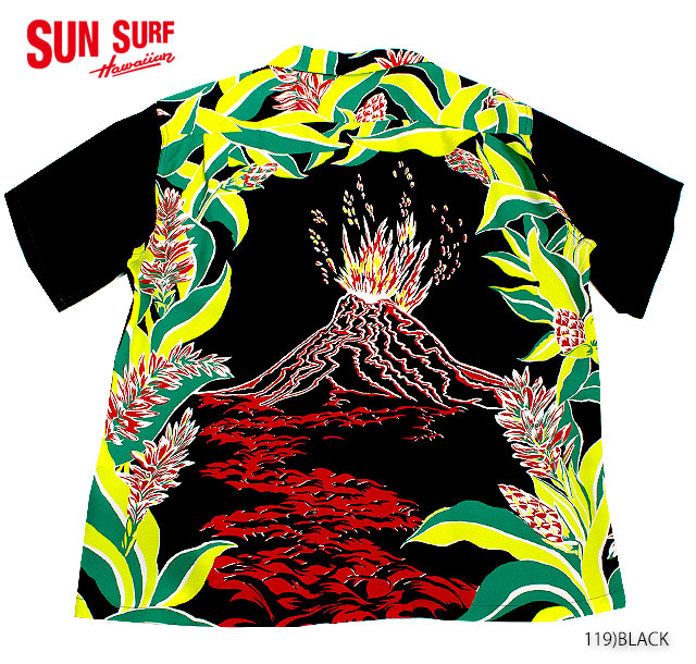 SUN SURF サンサーフ アロハシャツRAYON S/S SPECIAL EDITION SURFRIDERS SPORTWEAR