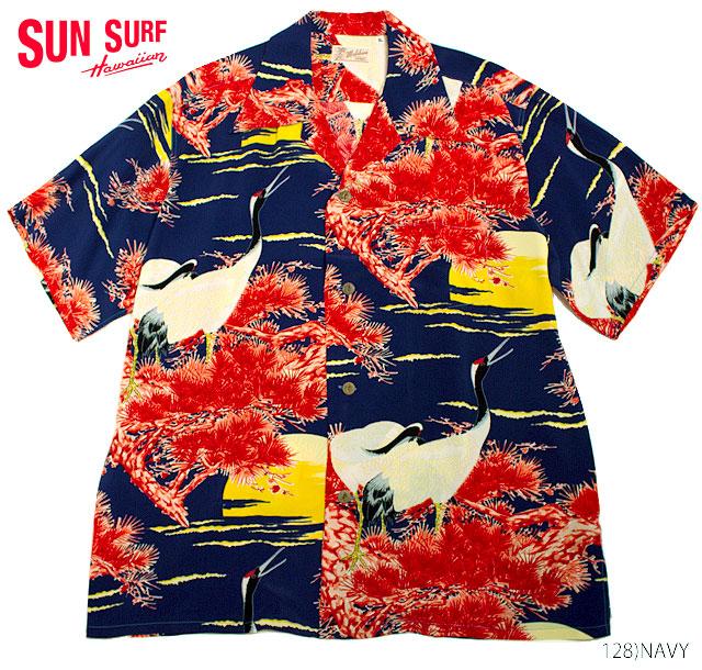 SUN SURF サンサーフ アロハシャツRAYON S/S SPECIAL EDITION MALIHINI