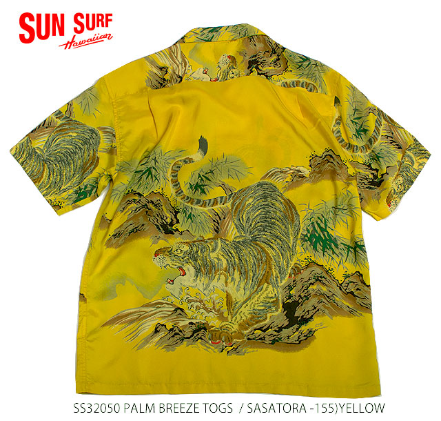 SUN SURF サンサーフSPECIAL EDITION実名復刻PALM BREEZE TOGSSILK S/S