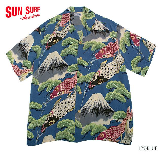 SUN SURF サンサーフ アロハシャツRAYON S/S SPECIAL EDITION KALAKAUA