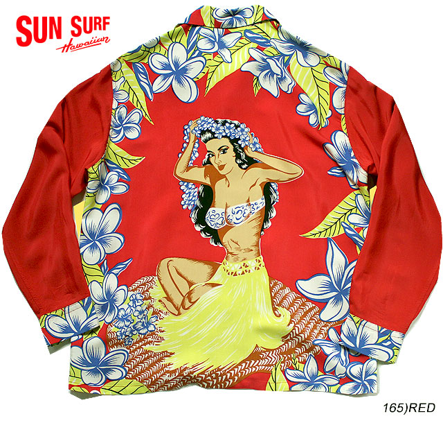 SUN SURF サンサーフ アロハシャツRAYON L/S SPECIAL EDITION ARTVOGUE