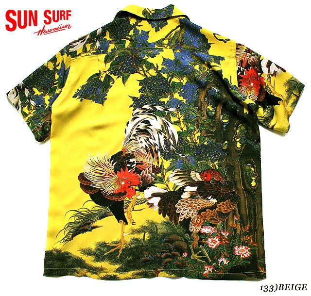 SUN SURF日本の意匠×伊藤若冲アロハシャツRAYON S/S 動植綵絵