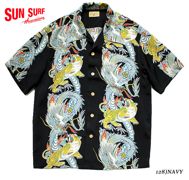 SUN SURF サンサーフ アロハシャツRAYON S/S SPECIAL EDITION SURFRIDERS SPORTSWEAR