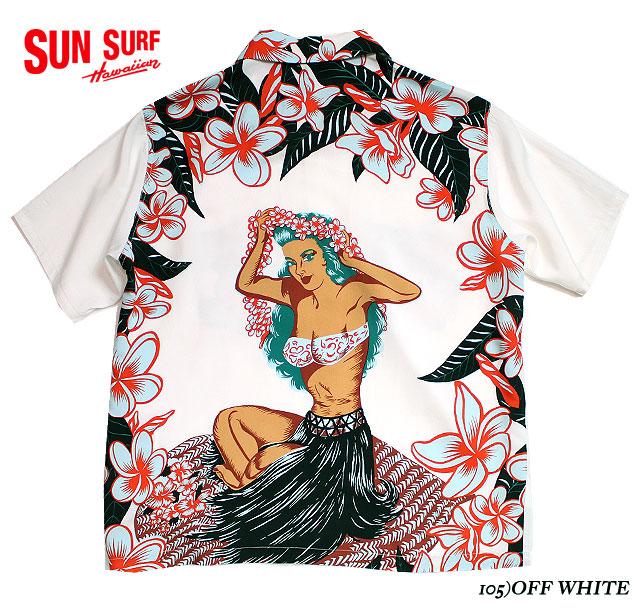 SUN SURF サンサーフ アロハシャツRAYON S/S SPECIAL EDITION ARTVOGUE