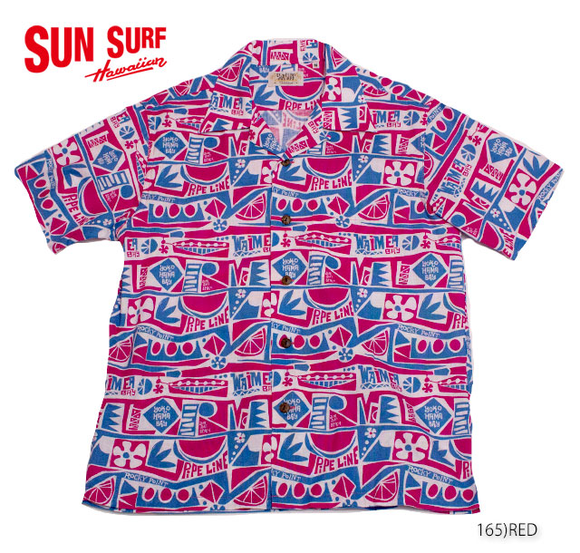 SUN SURF by Masked Marvelサンサーフ アロハシャツCOTTON / LINEN CANVAS S/S OPEN SHIRT