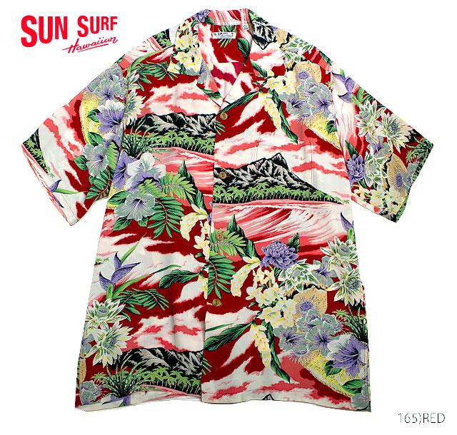 SUN SURF サンサーフ アロハシャツRAYON S/S