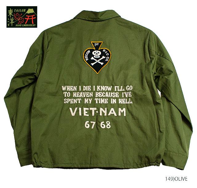 TAILOR TOYO テーラー東洋COTTON VIETNAM JACKET ベトジャン