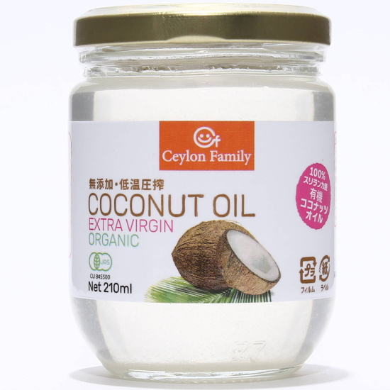 厳格な専用の有機農場で栽培された新鮮なココナッツの果肉から低温圧搾 コールドプレス にて抽出しました 有機ココナッツオイル210ml 与え おすすめ 最高品質のcoconutoil 有機JAS認定 天然100%スリランカ産