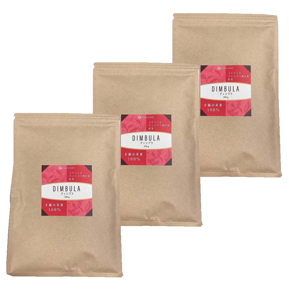 BOP ブロークン オレンジ ペコー リーフ スタイルのどの茶よりも葉のサイズが小さく もっとも多く芯芽を含み よく揉まれています 水色も濃く デインブラBOP200g×3 スリランカ中央山岳地帯のディンブラ地方は 日本最大級の品揃え 色味共にバランスよく安定した味わいを楽しめます 香味もしっかり出ます 送料無料 紅茶 強く 味わい 香り 標高1200m程のエリアに広がって1月から2月のクオリティーシーズンと呼ばれる時期により味わいのしっかりとした茶葉が採れますが
