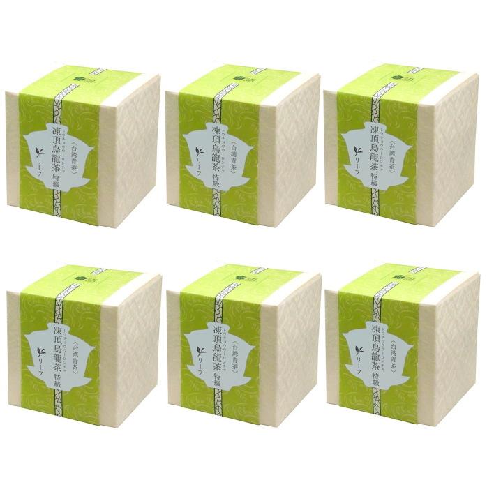 茶語 Cha Yu CHINATEA HOUSE 返品交換不可 最新号掲載アイテム リーフ中国茶ギフトにおすすめのボックスタイプ 産地から直輸入した茶葉を上質感のある箱に入れギフトとして使いやすく仕立てました 中国茶ファンにも納得のラインナップです BOX 台湾 特級 台湾青茶 凍頂烏龍茶×6 トウチョウウーロンチャ