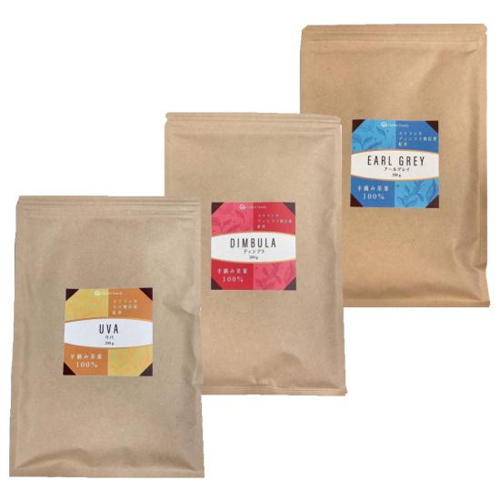 BOP 激安 激安特価 送料無料 ブロークン オレンジ ペコー リーフ スタイルのどの茶よりも葉のサイズが小さく もっとも多く芯芽を含み よく揉まれています 紅茶 デインプラ 水色も濃く 人気 おすすめ 強く アールグレイ200g×3セット 3種類から選べる 香味もしっかり出ます 有機ウバ