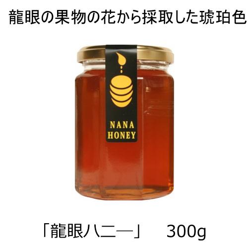 産地は台湾南部の龍眼の果物の花から採取したはちみつです 琥珀色で キャラメルを思わせる濃厚な味 切れの良い甘みが特徴です 300g1本 販売 体に必要な微量元素も多く含まれとっても美味しく体に良い100%天然はちみつです 龍眼ハ二― 市場 生ハチミツ