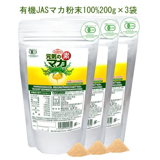 「有機JASマカ粉末100%200g」ティースプーンで1~2杯を目安にお湯または白湯で溶いてお召し上がり下さい。また調理の際に2~3杯、お料理に入れても美味しく頂けます。