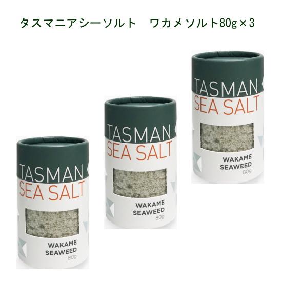 オーストラリアのタスマニア島にあるタスマンシーソルトは 毎日がバーゲンセール 2013年に設立 クリスとアリス夫妻が二人で立ち上げた タスマニアのソルトタスマニアの海の香りいっぱいの 超激得SALE タスマニアで唯一のソルトメーカーです ワカメソルト80g×3個