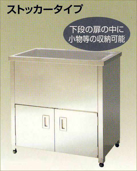 【送料無料】ドッグバスストッカー付 1200