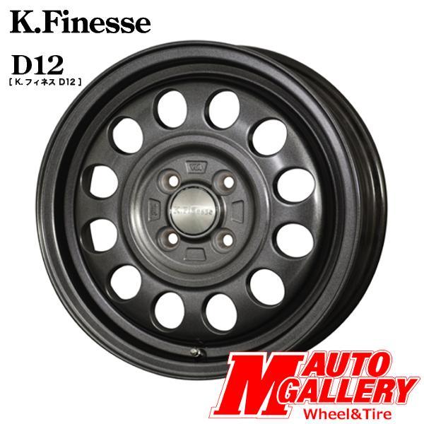 送料無料新品 アルミホイール 1台分K.Finesse ケイフィネス D124.5J-14インチ 4穴 PCD100 ガンメタルブラック軽自動車にピッタリ