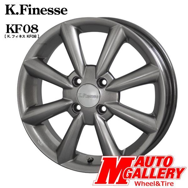 送料無料新品 アルミホイール 1台分K.Finesse ケイフィネス KF084.5J-15インチ 4穴 PCD100 ダークグレー軽自動車にピッタリ