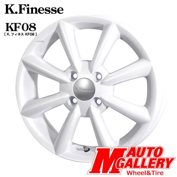 【送料無料】 サマータイヤ ホイール4本セット ケイフィネスKF08 5.0J-16インチ 4穴 100 ホワイト KENDA ケンダ KR20 165/50R16 N-BOX/ekワゴン/タント/ムーブなどに