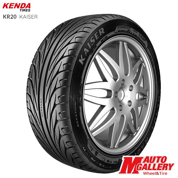 送料無料 4本セット KENDA ケンダ KAISER KR20 225/45R17 94H 17インチ 20インチ 新品サマータイヤ