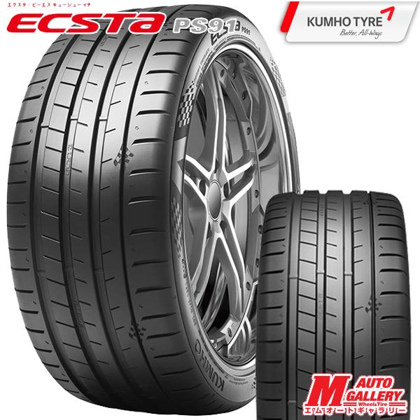 KUMHO クムホ ECSTA PS91 255/45R19 104Y XL 2本以上送料無料 19インチ 新品サマータイヤ