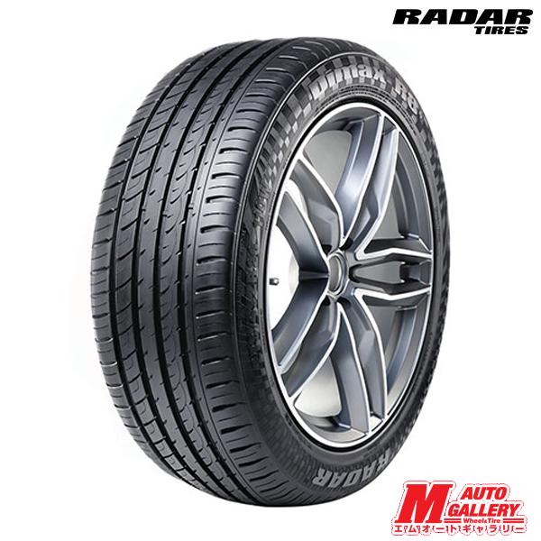 送料無料 255 55-20インチ 即納最大半額 宅送 RADAR Dimax R8+ 新品 55R20.Z XL 20インチ 夏タイヤ 新品サマータイヤ 110Y
