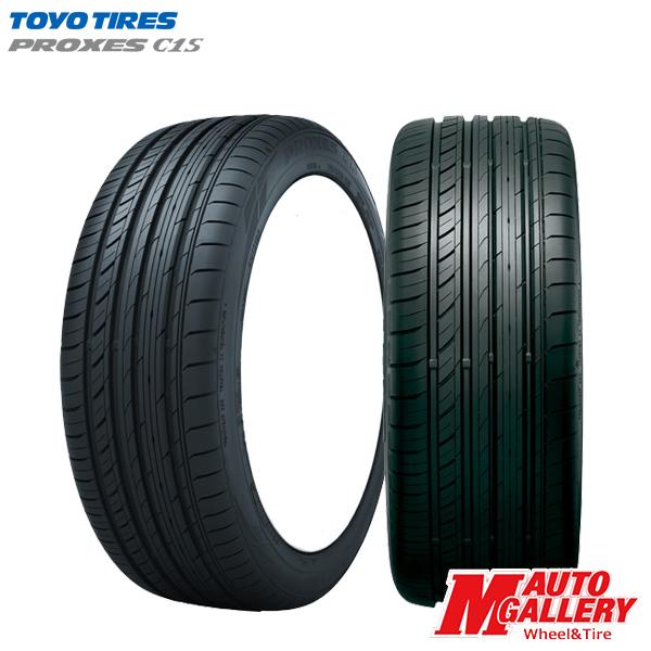 【取付工賃無料】 2本セット トーヨー プロクセス C1S 215/55R16 97W TOYO PROXES C1S 16インチ 新品サマータイヤ