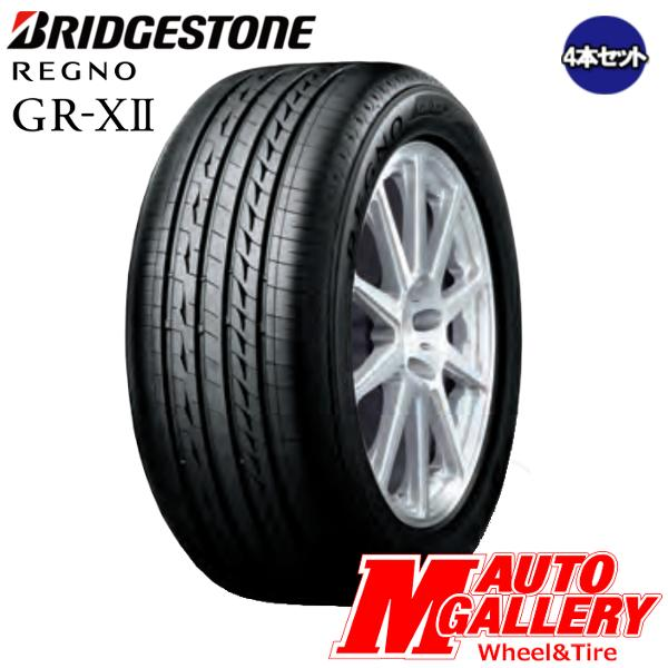 送料無料 4本セット 185/60R15 84H ブリヂストン レグノ REGNO GRX2 15インチ 新品サマータイヤ