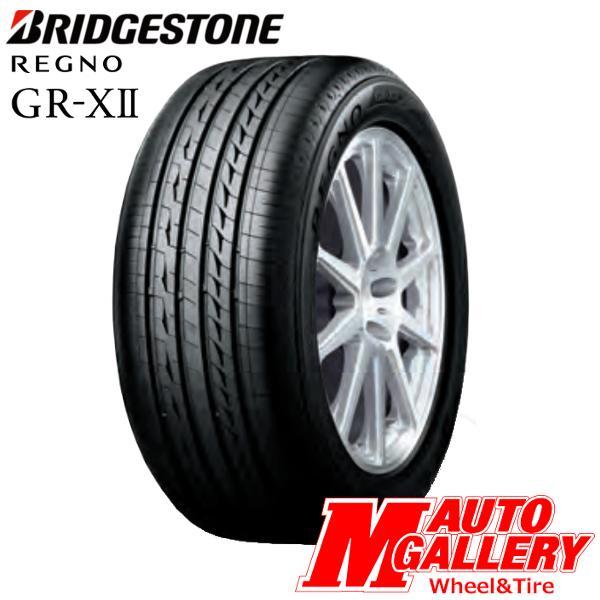 【送料無料】 4本セット ブリヂストン REGNO GR-XII 225/55R16 95V レグノ ジーアール クロスツー 16インチ 新品国産サマータイヤ