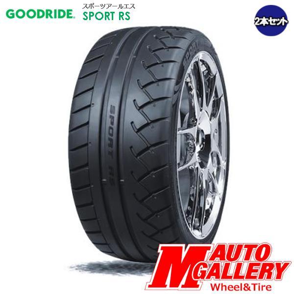 【2本セット】 235/40R18 18インチグッドライド GOODRIDE スポーツ SPORT RS新品 サマータイヤ 単品