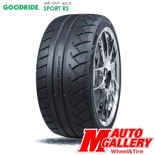 225/45R17 17インチグッドライド GOODRIDE スポーツ SPORT RS新品 サマータイヤ 単品