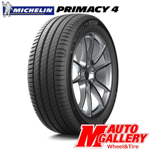 【送料無料】ミシュラン(MICHELIN) PRIMACY 4 プライマシー4195/55R16 87H【4本セット1台分】【代引不可】