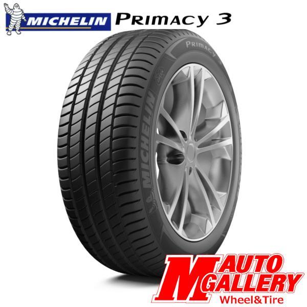 ミシュラン(MICHELIN) PRIMACY 3 プライマシー3245/45R18 100Y ★ BMW承認【4本セット1台分】【代引不可】 2本以上送料無料 サマータイヤ