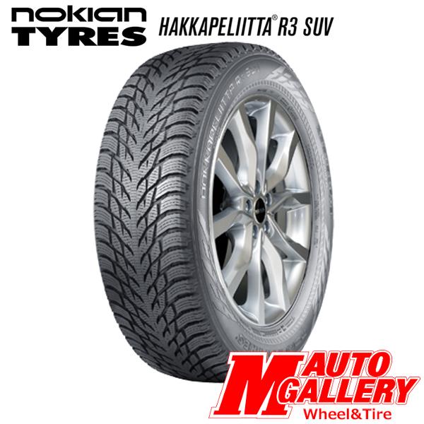 235/50R18 18インチ 101R XLノキアン NOKIAN ハッカペリッタ HAKKAPERIITTA R3 SUV新品 スタッドレスタイヤ 単品