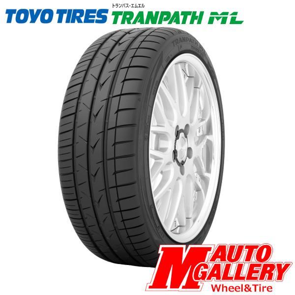 トーヨー(TOYO) トランパス TRANPATH ML 225/50R18 2本以上送料無料
