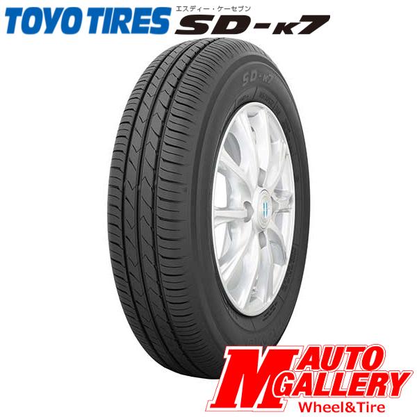 送料無料 4本セット TOYO トーヨー SD-7 155/80R13 79S 13インチ 新品国産 低燃費サマータイヤ