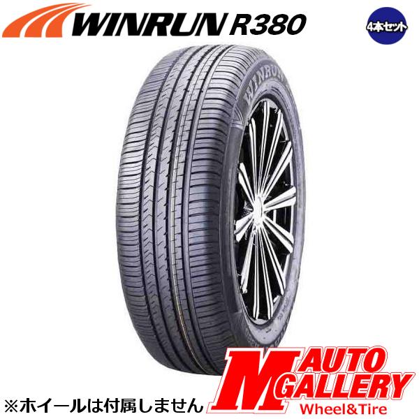 【4本セット】 ウィンラン(WINRUN) R380 215/60R16 2本以上送料無料