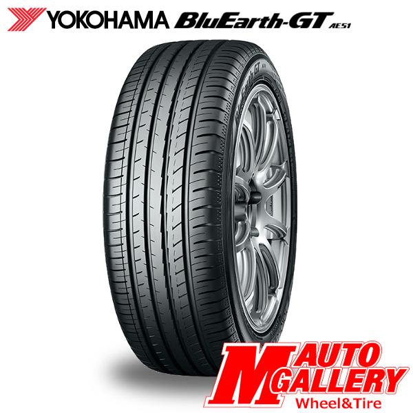 【2本以上送料無料】YOKOHAMA BluEarth-GT AE51205/45R17 88W XLヨコハマ ブルーアースジーティーエーイーゴーイチ新品 国産メーカー サマータイヤ