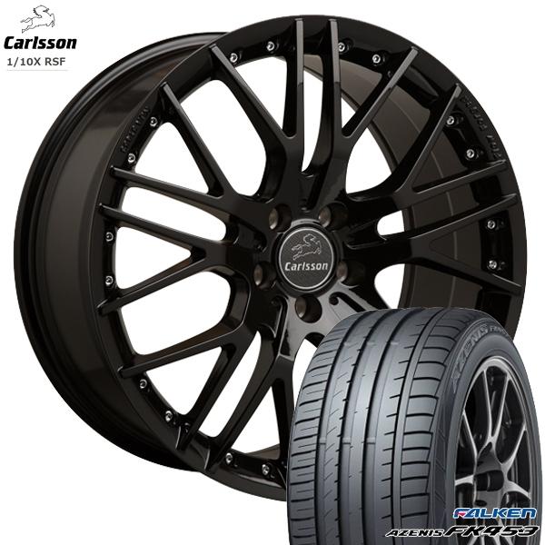 送料無料 245/30R22インチ カールソン 1/10X RSF ブラックエディション ファルケン FK453 新品サマータイヤ ホイール4本セット