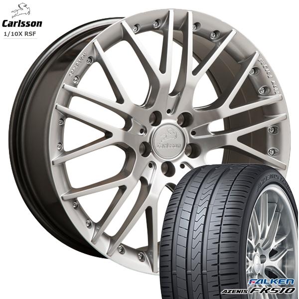 送料無料 245/40R20インチ カールソン 1/10X RSF ブリリアントエディション ファルケン FK510 新品サマータイヤ ホイールセット