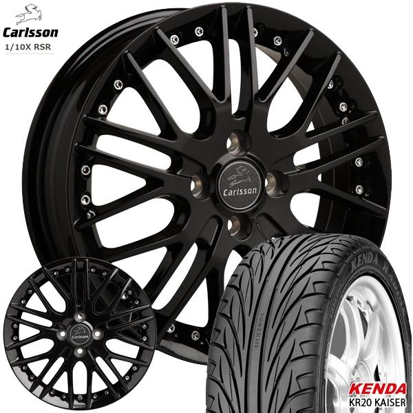 送料無料 165/45R16インチ 4H100カールソン 1/10X RSR ブラックエディション(ブラック) ケンダ KR20 軽自動車用 新品サマータイヤ ホイール4本セット