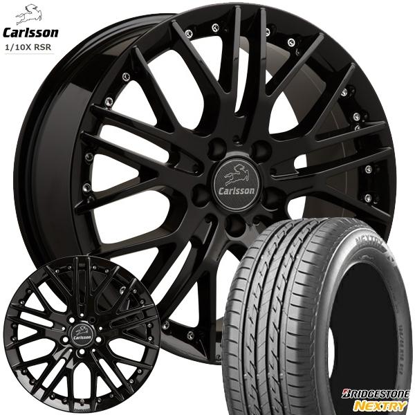 送料無料 225/45R18インチ 5H114カールソン 1/10X RSR ブラックエディション ブリヂストン ネクストリー NEXTRY 新品サマータイヤ ホイール4本セット